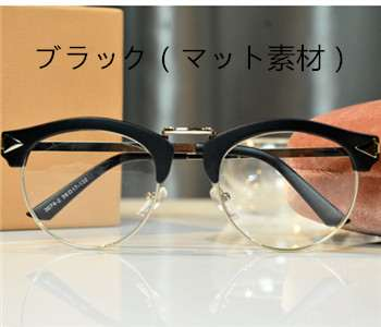メガネ ネット 通販